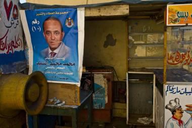 Egipto_12