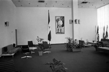 Nicaragua 1979_38